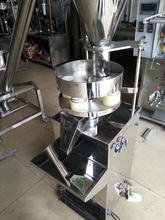 coffee beans Filling Machine for Grain & Seed & Tea