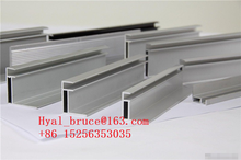 China solar panel frame aluminium extrusion profile