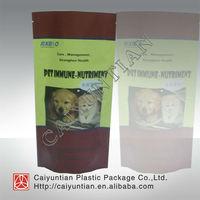 Stand up dog food packaging bag/Pet food plastic packgaing bag