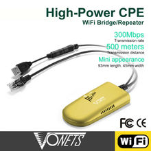 high power cpe wifi repeater outdoor wireless access point outdoor long range