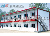 china flat pack prefabricated home