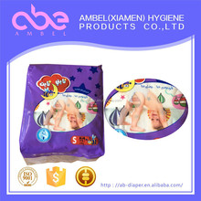 very cheap disposable sleepy parents love baby diapers manufacturers