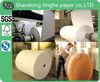 Uncoated Woodfree Offset Printing Paper 70gsm