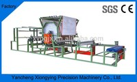 Fabric and foam laminating machine for shoe making