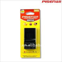 Charger for Camera Battery CNP40