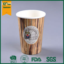 200 ml coffee cup or drinks glass,paper glass for coffee