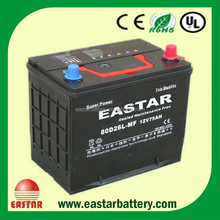 12V 75AH lead acid battery dry charged battery for car