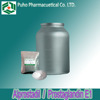 Alprostadil/Prostaglandin E1 powder