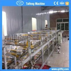 2015 NEW balloon silk screen printing machine