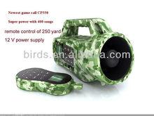 predator hunting calls CP-550;digital game timer ; bob cat