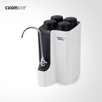 Cikon water purified station/ mineral water purifier plant