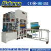 CE certificated latest products in market block making plant