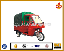 2015 Hot sale ZONG SHEN air cooling engine motocarro pasajero with canvas passenger tricycle china