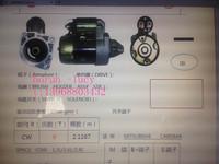 RN- 002ARRANQUE MITSUBISHI RENAUL 4/6/12 12V 0.8KW 9T