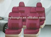 Auto accessories interior for PVC+velvet car seat covers