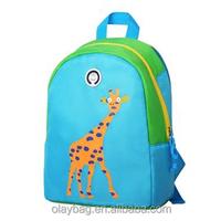 Hot sale kids zoo animal backpack kids school backpack bag