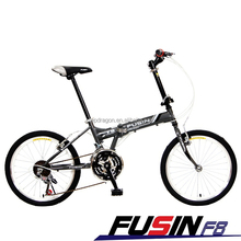 Fusin F8 20 inch Hi-ten 24speed V brake folding bike
