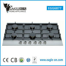 Restaurant equipment gas stove
