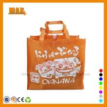 Fashion Foldable Non Woven Bag Fabric Non-woven Shopping Bag