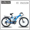 "MOTORLIFE/OEM EN15194 36V 250w 26"" land rover mountain bicycle electric"