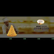 gold chocolate EL animated advertisement
