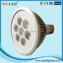 Factory hot selling Aluminum cover 12w led par30