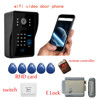 FDL-WFK12 hot sale new arrival home automation gateway with electronic lock and rfid card