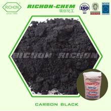 Manufacturers Hot New Products for 2015 CAS NO 1333-86-4 Rubber Filler Agent Carbon Black Nanotubes Black Powder