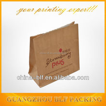 (BLF-PB179)brown paper bag without handle