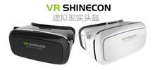 smartphone 3D feeling HD virtual reality 3D glasses plastic virtual glasses hd