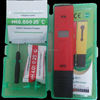 /product-gs/2015-new-cheap-price-red-yellow-color-digital-ph-meter-price-60267711203.html