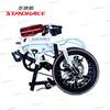 Supplier China Aluminum Full Alloy Folding Road Cycling