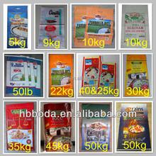 bopp laminated feed pet food rice fertilizer packing bag