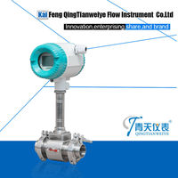 Natural gas flow meter with flange DN15~300mm