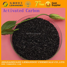 Alibaba china promotional activated carbon price in kg