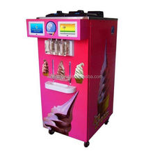 Chinese famous brand household mini ice cream machine with low investment and high efficient