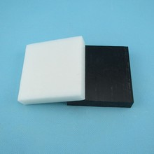 Engineering POM Plastic Sheet For Sale In The End of 2014