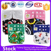 Beilesen best selling products cloth diaper charcoal