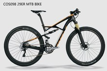 Factory sale ! cheap carbon fiber mountain bicycle frame full suspension mountain frame 29er STYLE 2014