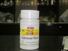 Best Quality Supplement Whole Foods Multivitamins