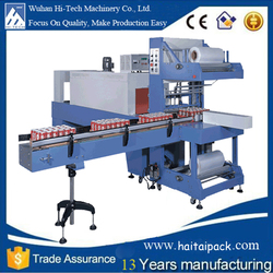 Oil Bottle Shrink Wrapping Machine,Automatic Sleeve Sealer&Shrink Tunnel For Film Packing