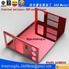 XAX160Alu Non standard custom made plate aluminium 39U 40U 41U 42U rack cabinet