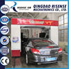 Hot-galvanized Stainless CF-350 Mobile Car Washer, Car Wash System.