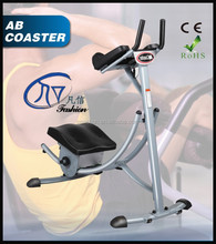 2015 hot sale fitness equipment AB coaster with display