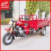 2015 Cargo Motorcycle china cheap five wheeler tricycle cargo bike