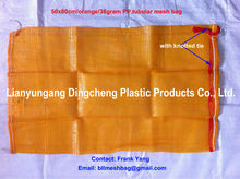 pp tubular net bag for packing vegetables