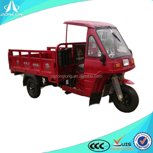 200cc chinese three wheel cargo motorcycle with cabin