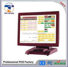 Best Quality Touch Screen Pos PC Terminal with 320G Memory