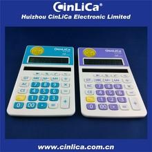 12 digit free calculators, big solar cell calculator