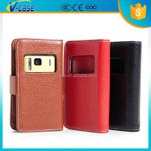 Top quality new design leather flip case for nokia n8